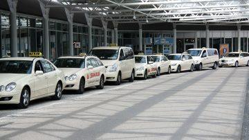 מונית גדולה לנתבג שדה התעופה
