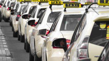 מזמינים מונית לשדה התעופה ומשאירים את הרכב הפרטי בבית